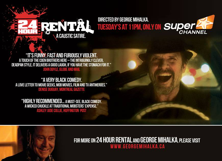 24 Hour Rental Promo Image